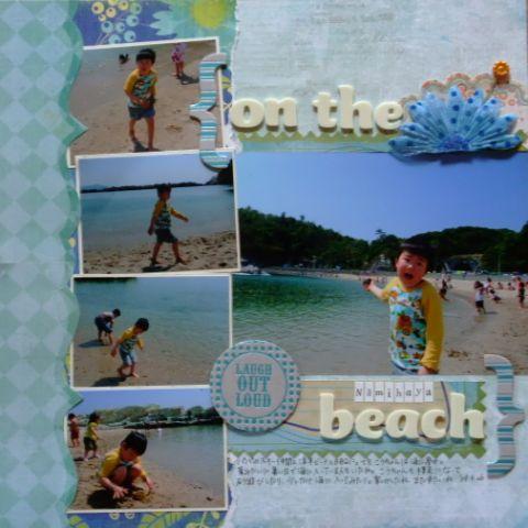 PL#134  on the beach