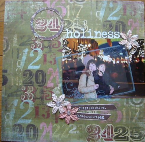 PL#76 holiness