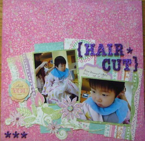 PL#112 HAIR CUT