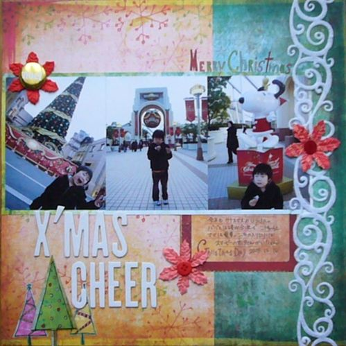 PL#123  X'MAS CHEER